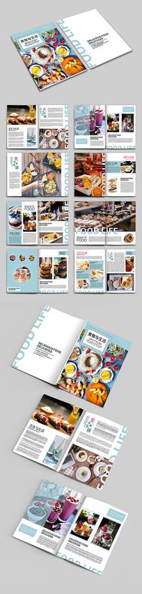 高档时尚创意美食糕点画册模板