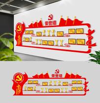 红色大气党建荣誉墙党建文化墙