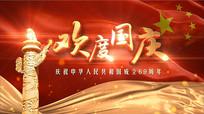 欢度国庆AE模板视频素材