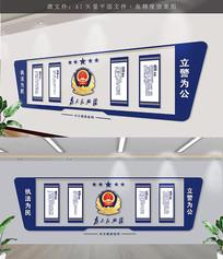 警营文化墙警察局展板雕刻
