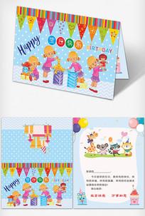 卡通可爱儿童生日贺卡
