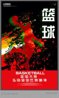 篮球宣传海报设计