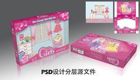 时尚粉红芭芘娃娃彩盒包装 PSD