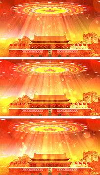 十一国庆节天安门万里长城背景