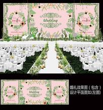 田园风花卉婚礼背景设计