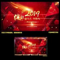 现代风2019猪年会颁奖背景