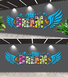 学校企业梦想照片墙
