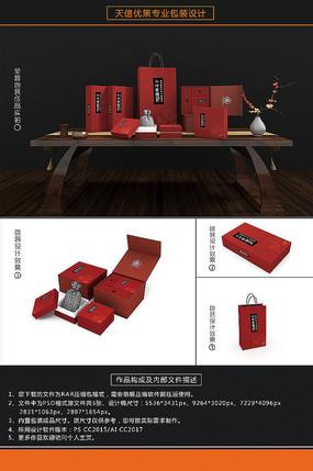 中国古典佛珠文玩包装盒-酒红 PSD