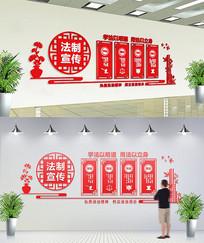 中式古典法院法治文化墙