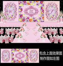 紫色花卉婚礼迎宾背景设计