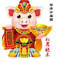2019猪年福猪图案