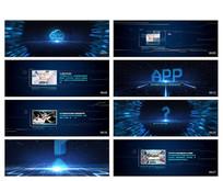 APP云问题回答AE模板
