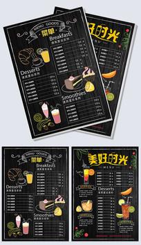 餐厅饭店饮品美食菜单宣传单