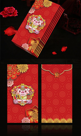 创意猪年红色喜庆新春新年红包