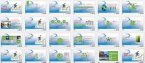 大气动态年度总结PPT模板