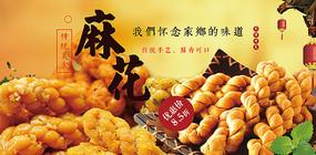 高端大气黄色麻花背景海报