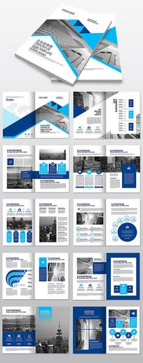 公司画册企业宣传画册设计