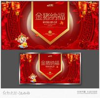 红色2019春节海报设计