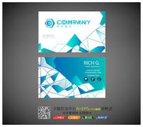 蓝色科技感企业名片设计模版
