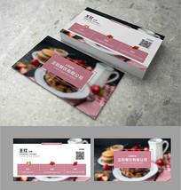 美食甜点名片设计 PSD