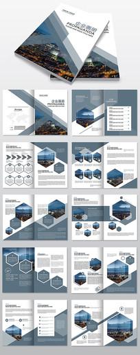 企业画册招商画册设计