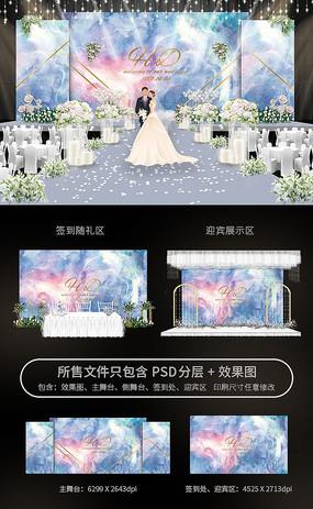 水彩唯美婚礼背景效果图模板