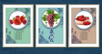 新中式创意青花水果装饰画