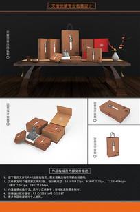 中国古典佛珠手串包装盒-厚德