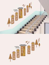 中式一训三风校园楼梯文化墙