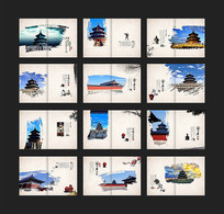 北京天坛画册设计