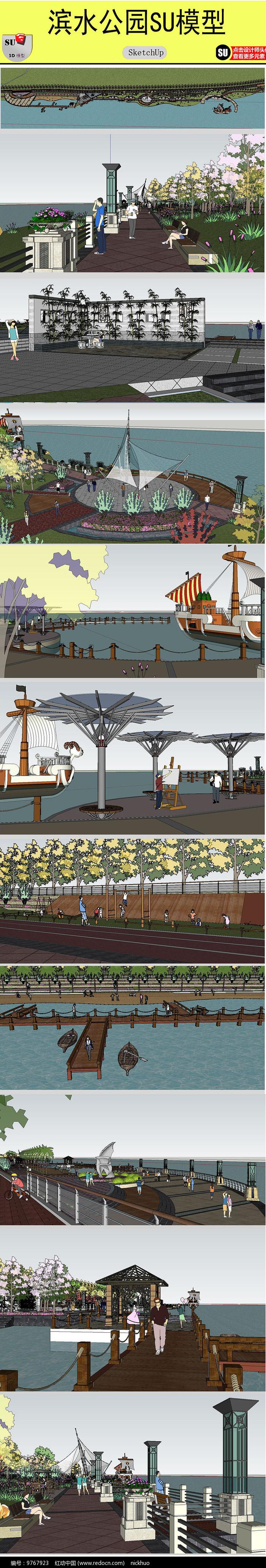 滨水公园设计模型图片