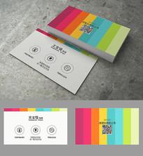 彩虹条纹创意名片