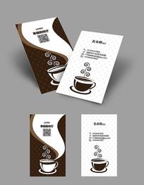 创意咖啡名片
