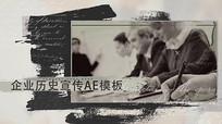大气企业历史宣传AE模板