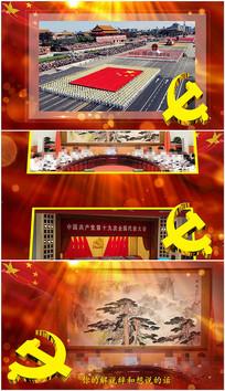 edius庆国庆党政类视频