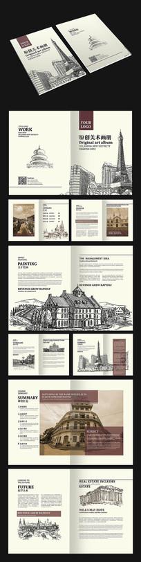 复古建筑画册