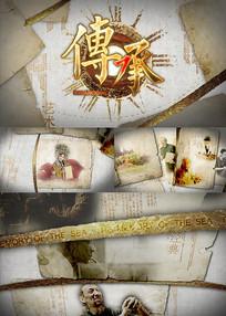 复古中国文化传承片头AE模版