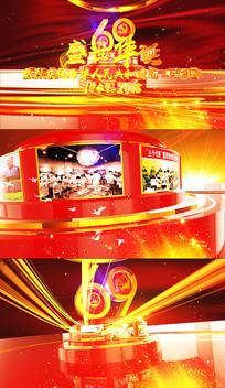 国庆节AE视频片头开场模板