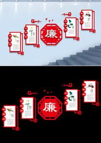 红色廉政文化墙楼梯文化墙