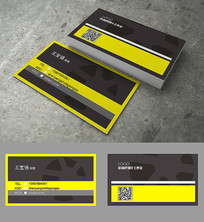 黄色边框创意名片