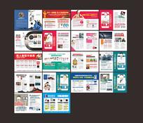 精品医疗综合杂志 CDR