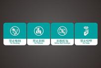 禁止吸烟导视设计