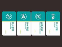 禁止吸烟指示牌