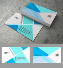 蓝色创意商务名片