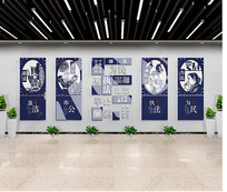 蓝色公安局廉政警察文化墙