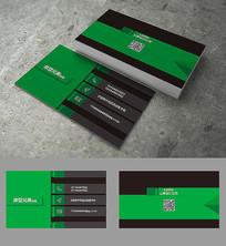 绿色高端名片