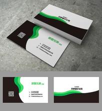 绿色线条商务名片
