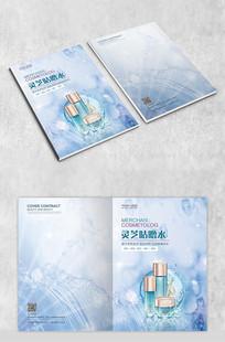 清新化妆品画册封面