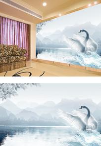 山水天鹅背景墙