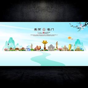 水彩中国风海报 PSD